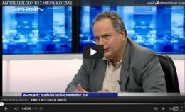 Συνέντευξη στο CretaTV μετά την ίδρυση της κίνησης στο Ηράκλειο
