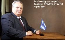 alpha-989