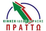 Ανακοίνωση της Πολιτικής Γραμματείας του ΠΡΑΤΤΩ για τοΚυπριακό
