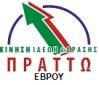 Ενημερωτικές εκδηλώσεις στην Ροδόπη για το ΕΣΠΑαγροτών