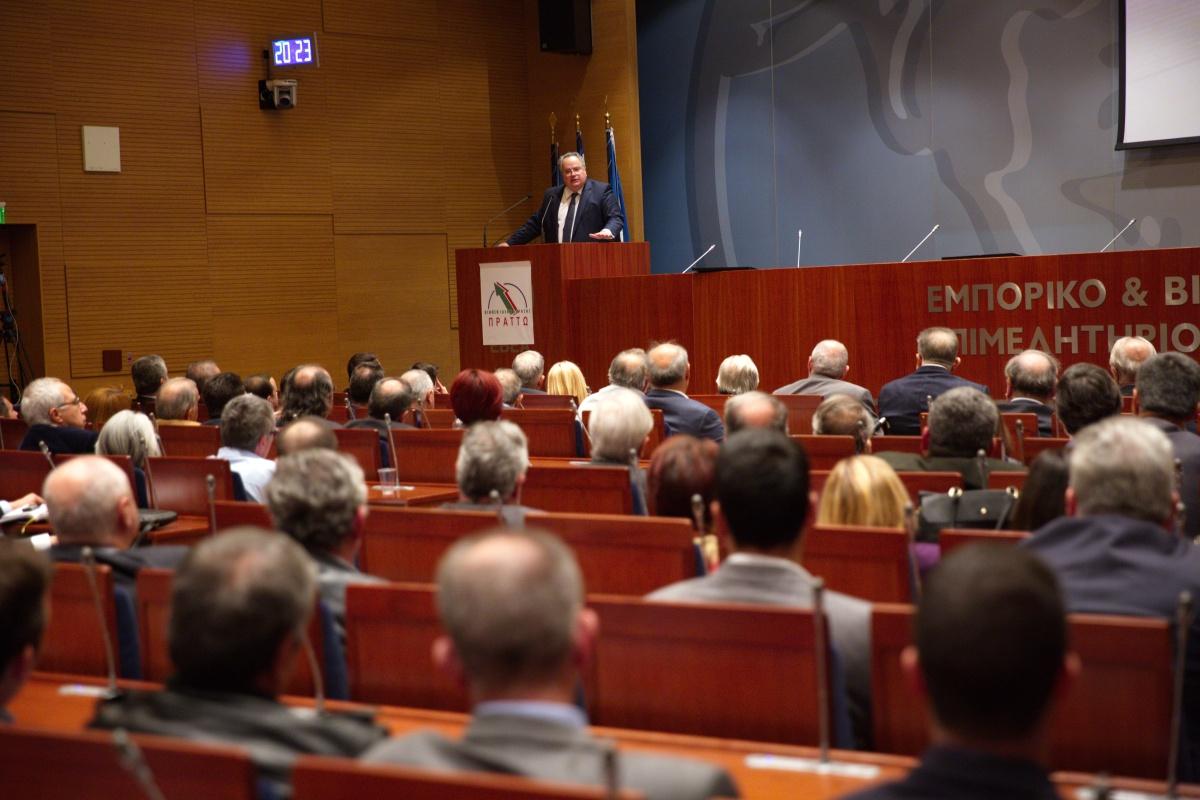 Ολόκληρη η ομιλία του Νίκου Κοτζιά στην Πάτρα την Δευτέρα 10/12/2018 στην αίθουσα του ΤΕΕ Δυτικής Ελλάδας