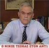 Συνέντευξη Αν. Υπουργού Προστασίας του Πολίτη, Νίκου Τόσκα στονΑΝΤ1