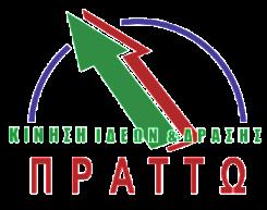 Η Συμφωνία των Πρεσπών και η δημιουργία Στρατηγικής Εταιρικής Σχέσης (Σ.Ε.Σ.) μεταξύ Αθηνών καιΣκοπίων