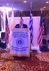 Ομιλία Υπουργού Εξωτερικών, Ν. Κοτζιά, στην εκδήλωση βράβευσής του από την Ομοσπονδία Κυπριακών Οργανώσεων Αμερικής (Νέα Υόρκη21.09.2017)