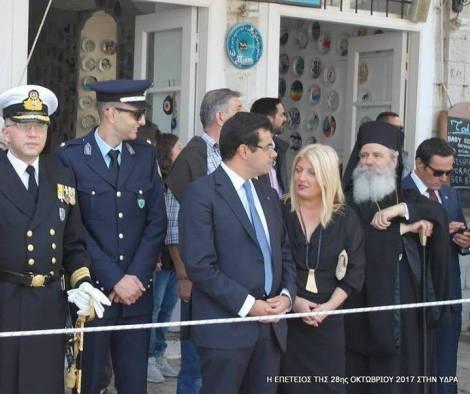 Στις εορταστικές εκδηλώσεις για την 28η Οκτωβρίου στην Ύδρα, η Γεωργία Γεννιά, βουλευτής Α' Πειραιώς καιΝήσων