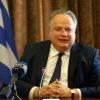 Συνέντευξη Νίκου Κοτζιά, στον Άρη Τόλιο στον Αθήνα 9.84, για ΑΟΖ, Συμφωνία Τουρκίας Λιβύης και Ελληνική εξωτερικήπολιτική