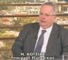 Συνέντευξη ΥΠΕΞ, Νίκου Κοτζιά, στην εκπομπή του ΑΝΤ1 «Καλημέρα Ελλάδα» με τον ΓιώργοΠαπαδάκη